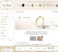 婚約指輪オーダーメイドサイト