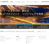 イージェネラ様 日本法人サイト