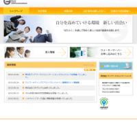 株式会社グッドワークコミュニケーションズ様 会社サイト